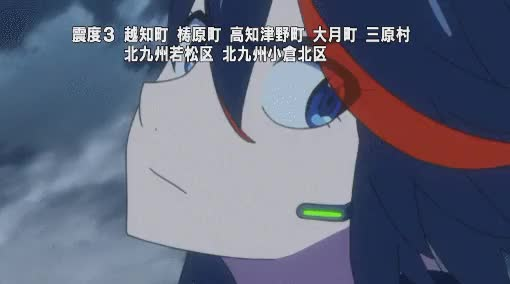 Watch I was so excited during this episode that my eyes were wet the entire time, but this is where i lost it (reddit) GIF on Gfycat. Discover more KillLaKill, killlakill GIFs on Gfycat