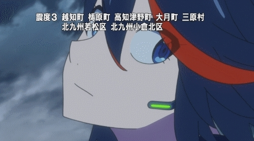 KillLaKill, killlakill, I was so excited during this episode that my eyes were wet the entire time, but this is where i lost it (reddit) GIFs
