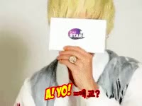 Watch and share Youngguk GIFs and Daehyun GIFs on Gfycat