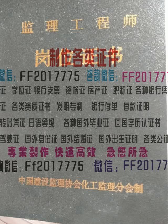 Watch and share Acoka-办理假毕业++微FF2017775 GIFs by 各种证件制作-微信:FF2017775 on Gfycat
