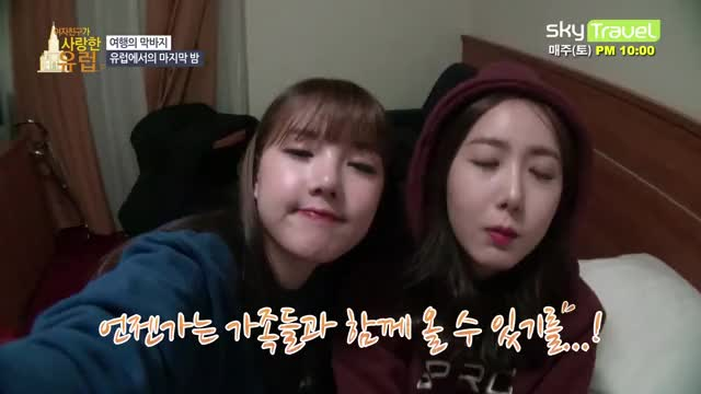 Watch and share Yerin & SinB GIFs by myblindy on Gfycat