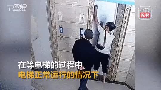 Watch and share 혐) 중국의 엘리베이터 사고 GIFs on Gfycat