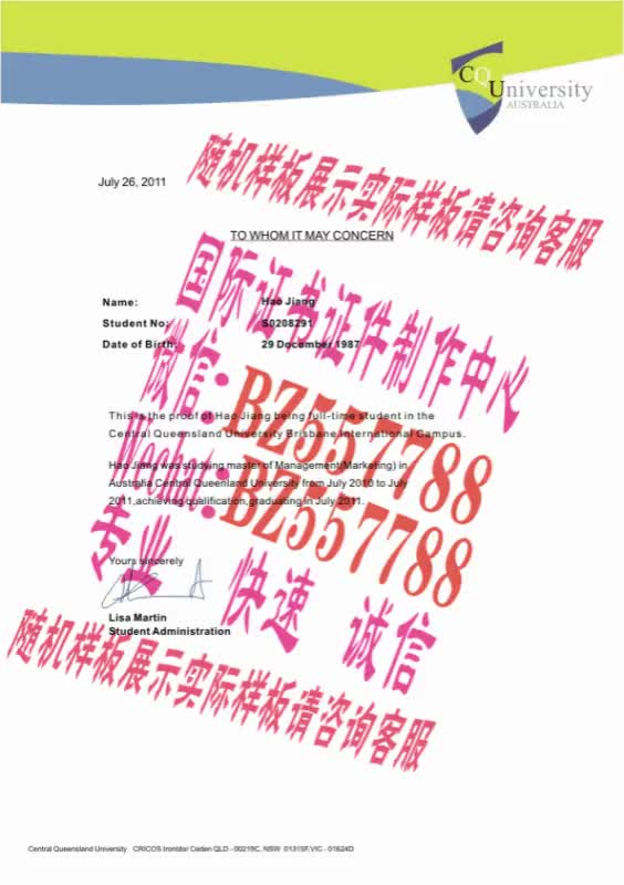 Watch and share 购买卑尔根学院毕业证成绩单[咨询微信:BZ557788]办理世界各国证书证件 GIFs on Gfycat