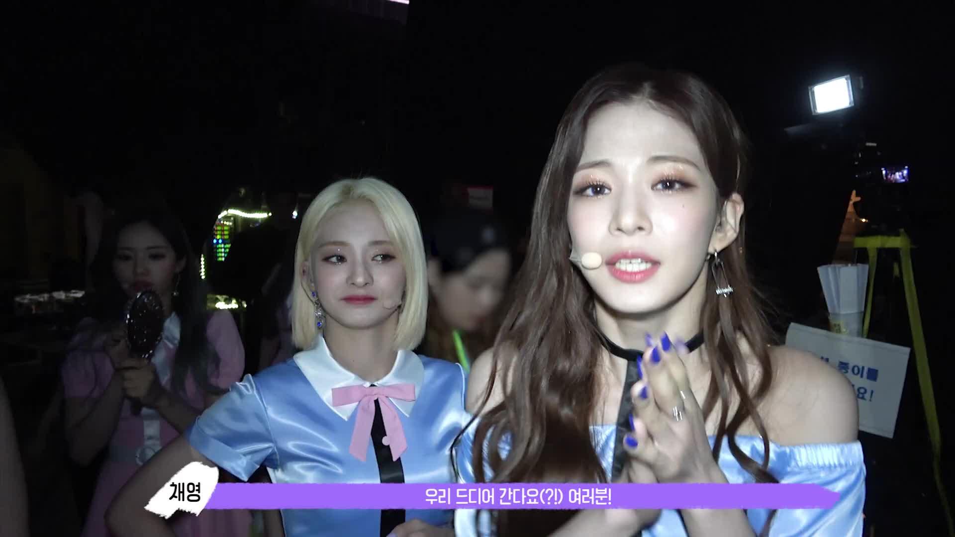 chaeyoung, fromis, jiheon, jiwon, nakyung, chaeyoung gets left hanging GIFs