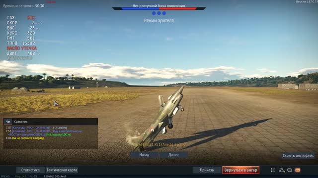 Watch and share War Thunder GIFs and Warthunder GIFs by CrIcKeT on Gfycat