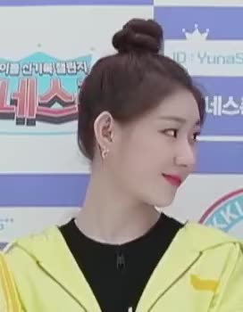 Watch and share Chaeryeong -ITZY KKINNESS CHALLENGE 1thek Interpolate [jiU4Ac5EHG4]-13 GIFs by masterfat on Gfycat