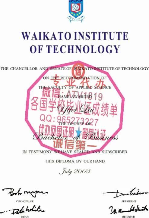Watch and share 办理国立文献学校毕业证[WeChat-QQ-965273227]代办真实留信认证-回国认证代办 GIFs on Gfycat