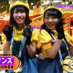 Watch and share Mukaichi Mion GIFs and Yokoyama Yui GIFs on Gfycat