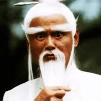 Watch pai mei GIF on Gfycat. Discover more related GIFs on Gfycat
