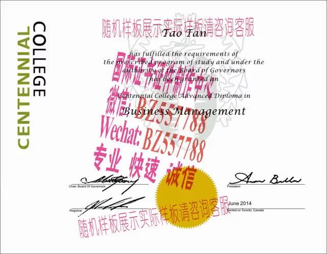 Watch and share 办理城西国际大学毕业证成绩单[咨询微信:BZ557788]办理世界各国证书证件 GIFs on Gfycat