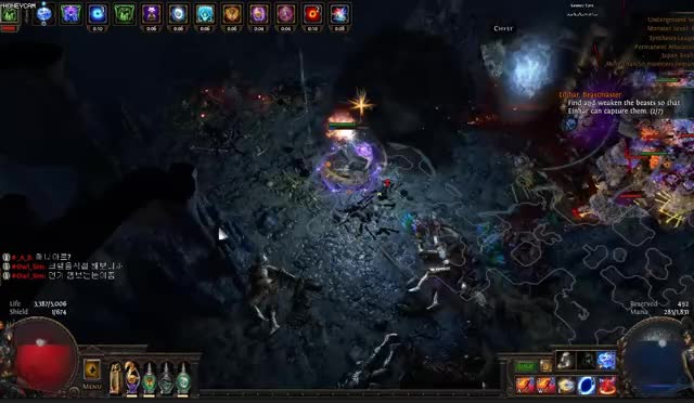 Watch Honeycam 2019-03-30 04-32-33 GIF by @disfang on Gfycat. Discover more pathofexile GIFs on Gfycat