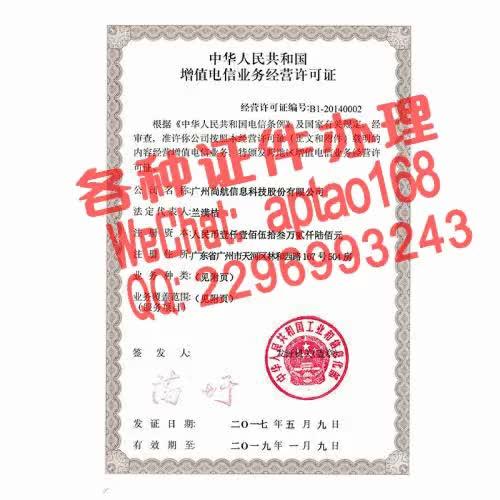 Watch and share 9b9jx-假的发明专利证书多少钱V【aptao168】Q【2296993243】-y2yw GIFs by 办理各种证件V+aptao168 on Gfycat