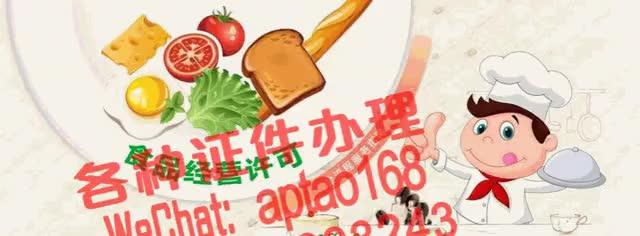 Watch and share Aikyu-制作本科档案V【aptao168】Q【2296993243】-hprp GIFs by 办理各种证件V+aptao168 on Gfycat