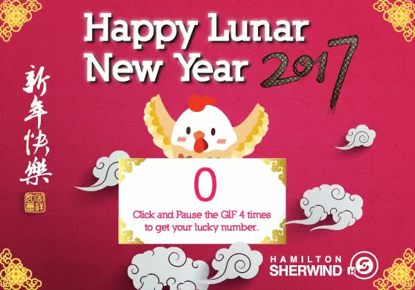 Watch and share H&S - Happy Lunar New Year 2017 GIFs on Gfycat