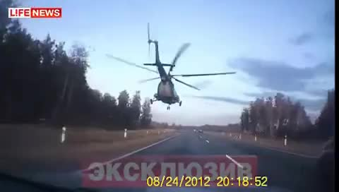 helicopter, Helicopter lane GIFs