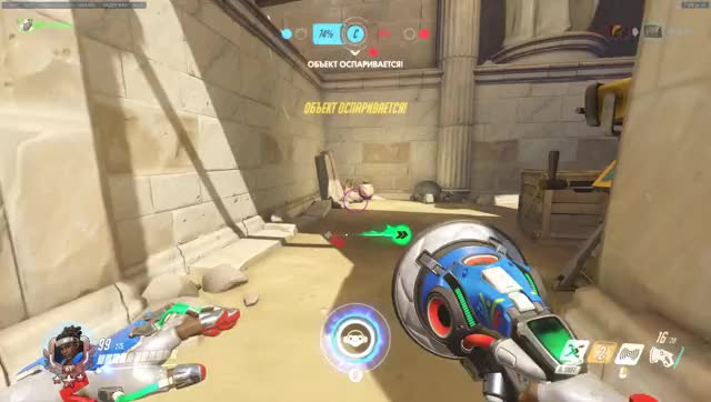 Watch and share Lucio GIFs by Progresso on Gfycat