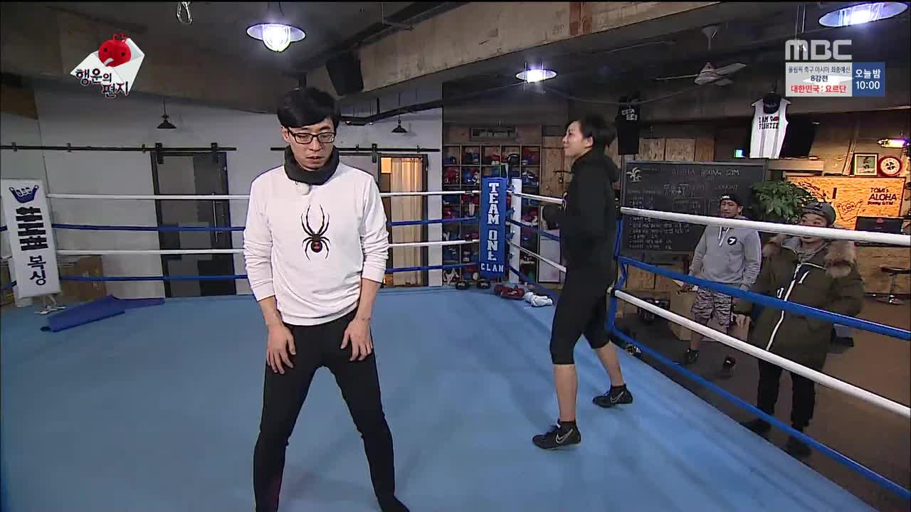 koreanvariety, MJ Kim in Mudo 1 GIFs