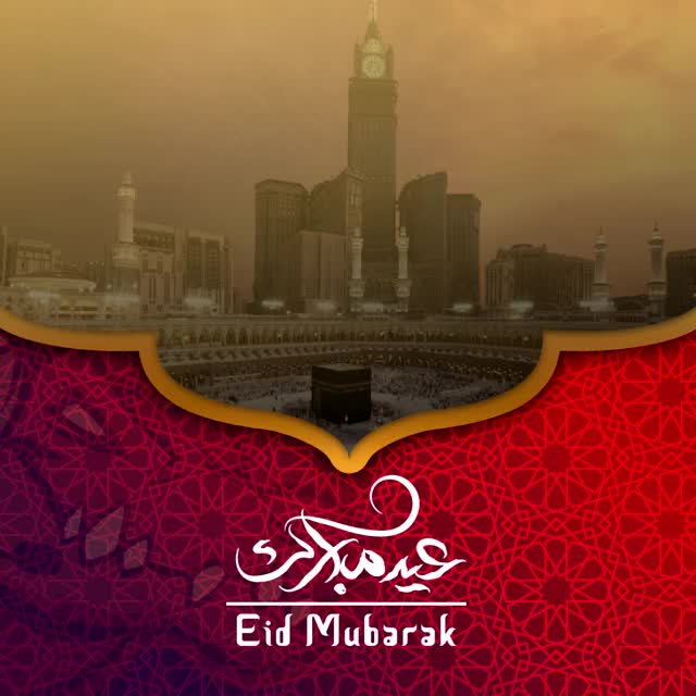Watch and share Coco Eid  GIFs by Saif on Gfycat