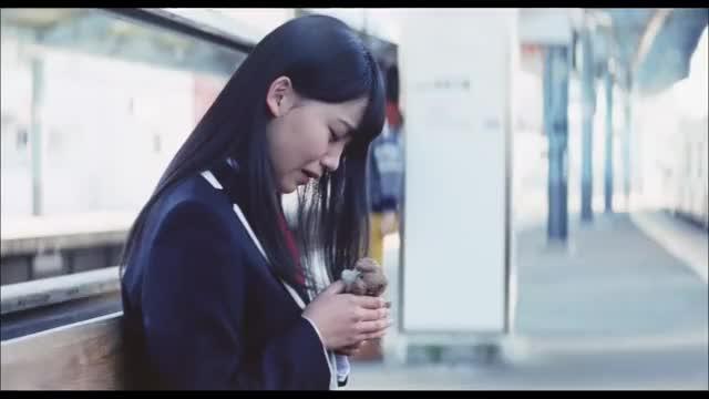 mako crying