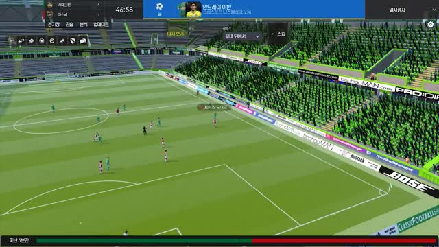 Watch and share Football Manager 2018 2018.07.23 - 22.19.38.01 4 GIFs by ktw02269 on Gfycat
