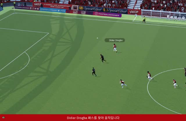 Watch and share Soccer GIFs by hyb731 on Gfycat