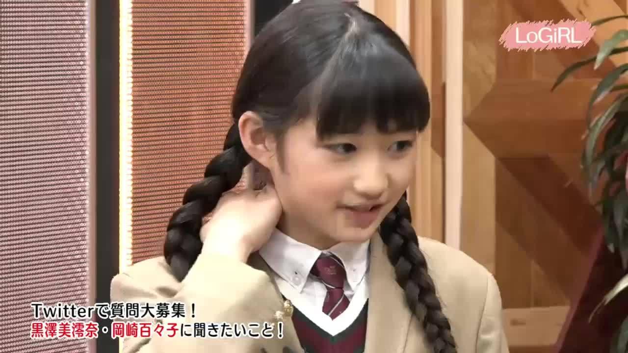 sakuragakuin, Momoko laugh GIFs