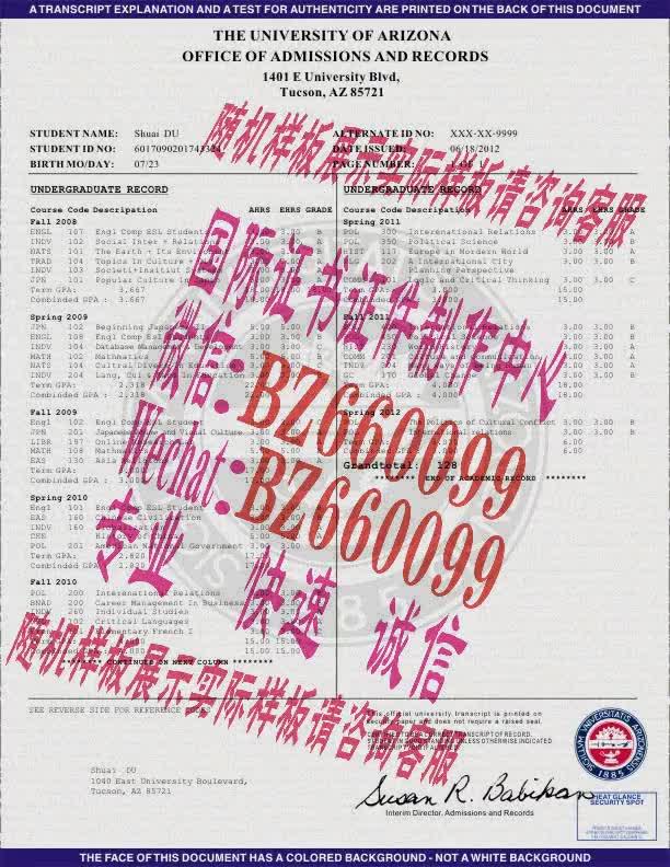 Watch and share 办理香港城市大学毕业证成绩单[咨询微信:BZ660099]办理世界各国证书证件 GIFs on Gfycat