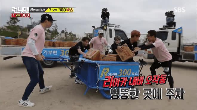 Đến hội nhóm gian xảo Running Man cũng phải khóc thét trước biệt đội chiêu trò BTS