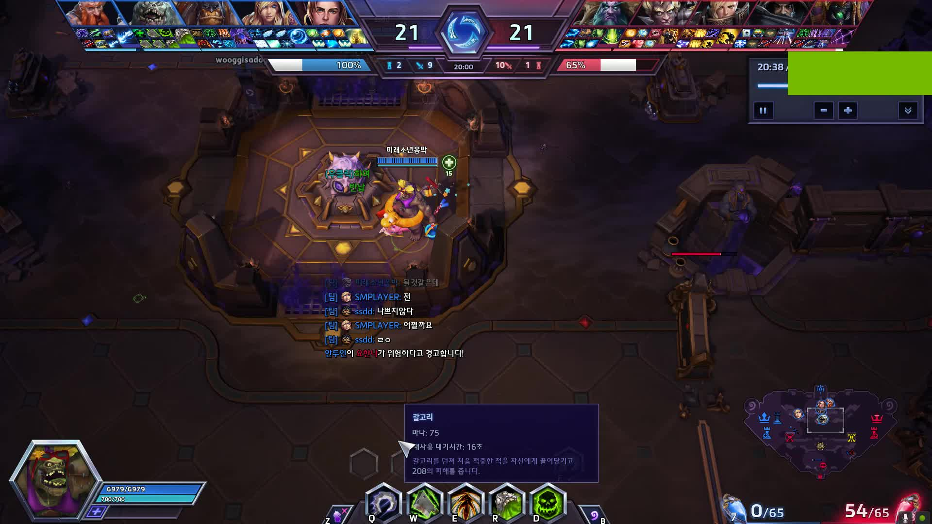 heroesofthestorm, Heroes of the Storm 2019.05.04 - 20.48.41.03 GIFs