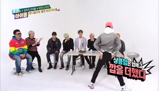Watch and share Kpop Boy Groups Doing Girl Group Dances (BTS, EXO, GOT7, BTOB, Up10tion, KNK Etc.) GIFs on Gfycat