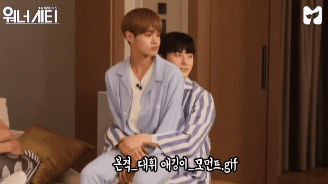 Trai đẹp Wanna One diện đồ ngủ dễ thương ngây ngất trong trailer show riêng  Wanna City