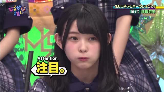 Watch and share Kakizaki Memi GIFs by MrKunle on Gfycat
