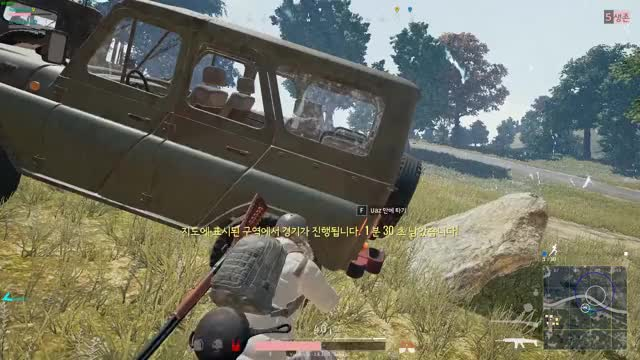 Watch and share PlayerUnknown's Battlegrounds 2017.12.18 - 12.56.05.01Trim2 GIFs by Yung on Gfycat