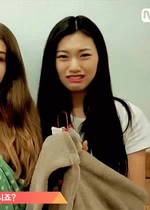 Watch and share Doyeon GIFs on Gfycat
