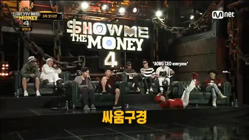 Watch 2chainz&rollies GIF on Gfycat. Discover more aomg, candle, champagne&candle, he rly looks like yongguk, incredivle, jay park, jinusean, khh, loco, mnet, paloalto, san e, show me the money, show me the money 4, smtm, smtm4, tablo, underground, verbal jint, woo jiho, zico GIFs on Gfycat