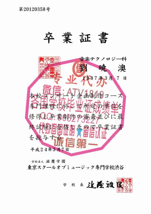 Watch and share 办个假加拿大结婚证书[WeChat-QQ-507067086]各种证件制作 GIFs on Gfycat