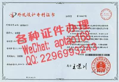 Watch and share 3flbz-怎么办假泰国结婚证V【aptao168】Q【2296993243】-93nf GIFs by 办理各种证件V+aptao168 on Gfycat