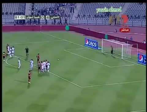 Watch and share Ridiculo GIFs and Penalti GIFs on Gfycat