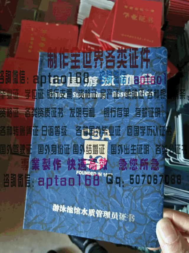 Watch and share 中国游泳协会证书 GIFs by 各国证书文凭办理制作【微信:aptao168】 on Gfycat