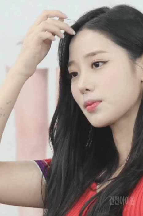 Watch and share 조현 GIFs on Gfycat