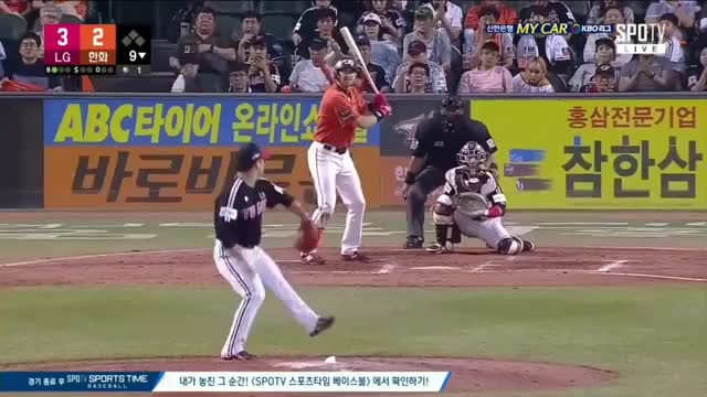 Watch 고우석 1K GIF by 노승호 (@nsh880329) on Gfycat. Discover more baseball GIFs on Gfycat