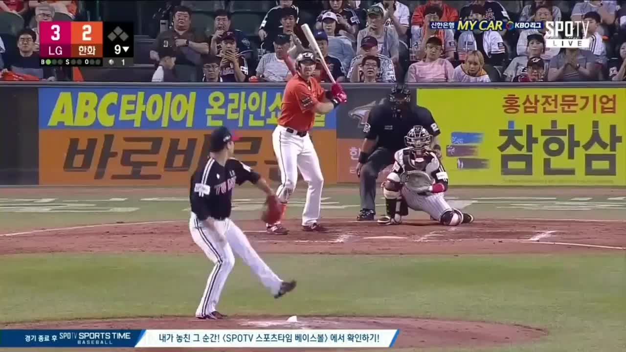 baseball, 고우석 1K GIFs