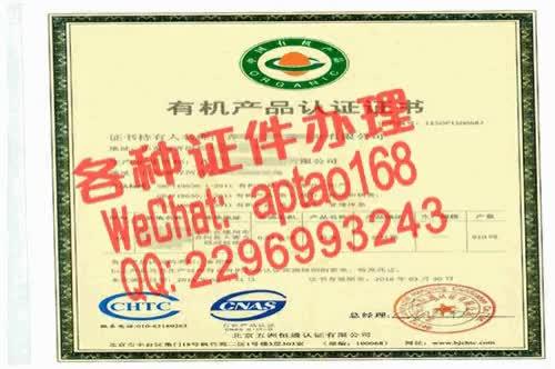 Watch and share 7z3f5-做假医师执业证书V【aptao168】Q【2296993243】-7j7h GIFs by 办理各种证件V+aptao168 on Gfycat