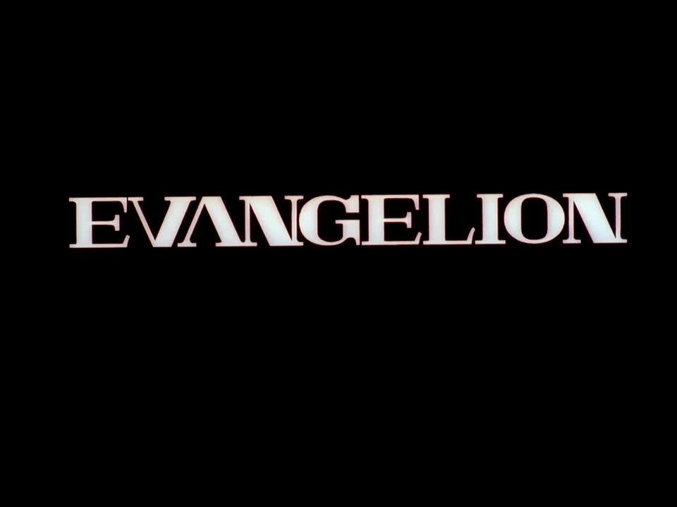 Evangelio, logo, Evangelion logo GIFs