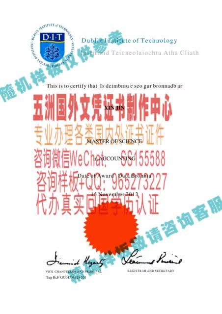 Watch and share 办理意大利结婚证明[WeChat-QQ-507067086]各种证件制作 GIFs by 各国证书文凭办理制作【微信:aptao168】 on Gfycat