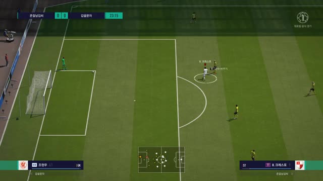 Watch and share Fifa GIFs by S1ow on Gfycat