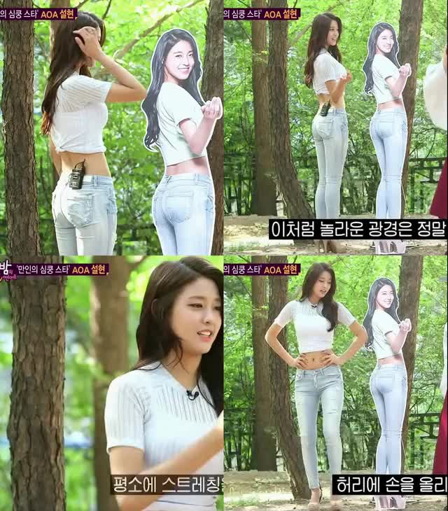 Watch Seolhyun GIF by @enter_text_here on Gfycat. Discover more aoa, kpics, seolhyun GIFs on Gfycat