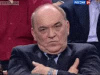 Watch and share Not Amused, Youre An Ass GIFs on Gfycat