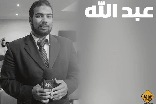 Watch شوشة GIF by Ibrahim A. Saqr (@ibrahima.saqr) on Gfycat. Discover more JATO GIFs on Gfycat