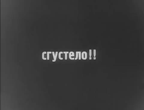 Watch and share Eisenstein GIFs on Gfycat